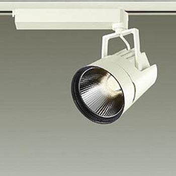 【送料無料】大光電機 LEDスポットライト CDM-T70W相当 3000K Ra83 配光角25° オフホワイト レール取付専用 LZS-91766YW