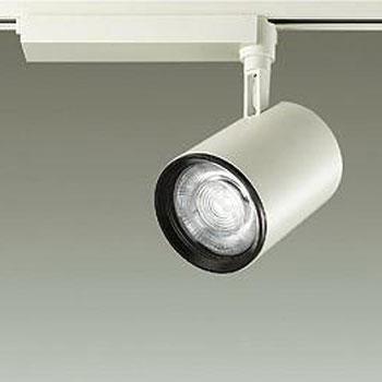 【送料無料】大光電機 LEDスポットライト CDM-T70W相当 3500K Ra83 配光角16° オフホワイト レール取付専用 LZS-91744AWE