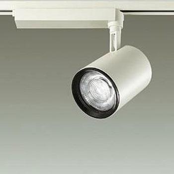【送料無料】大光電機 LEDスポットライト CDM-T70W相当 3000K Ra83 配光角15° オフホワイト レール取付専用 LZS-91746YWE