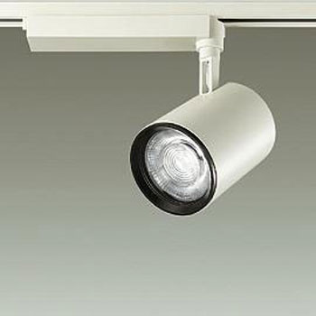 【送料無料】大光電機 LEDスポットライト CDM-T70W相当 3000K Ra83 配光角30° オフホワイト レール取付専用 LZS-91747YWE