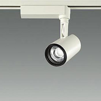 【送料無料】大光電機 LEDスポットライト Φ50ダイクロハロゲン12V85W形相当 3000K Ra83 配光角13° オフホワイト 調光可能 レール取付専用 LZS-92509YW