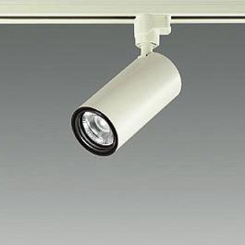 【送料無料】大光電機 LEDスポットライト Φ50ダイクロハロゲン12V85W形相当 2700K Ra83 配光角25° オフホワイト 調光可能 レール取付専用 LZS-92542LW