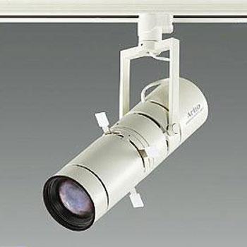 【送料無料】大光電機 LEDスポットライト マルチレイアPRO90W相当 3000K Ra96 照射角21° オフホワイト 調光可能 レール取付専用 LZS-92645YWV
