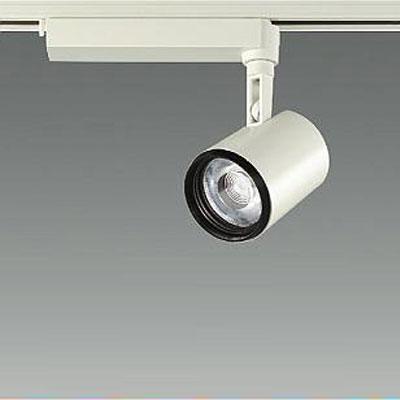 【送料無料】大光電機 LEDスポットライト CDM-T35W相当 3000K Ra83 配光角30° オフホワイト レール取付専用 LZS-91743YWE
