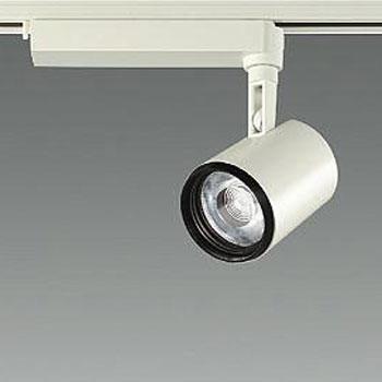 【送料無料】大光電機 LEDスポットライト CDM-T35W相当 3500K Ra83 配光角10° オフホワイト レール取付専用 LZS-92395AW