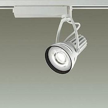 【送料無料】大光電機 LEDスポットライト CDM-T35W相当 精肉用 配光角25° オフホワイト レール取付専用 LZS-91515MWE