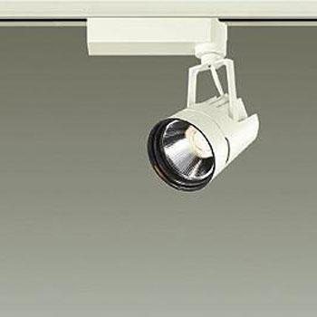 【送料無料】大光電機 LEDスポットライト Φ50ダイクロハロゲン12V85W形相当 2700K Ra96 配光角25° オフホワイト 調光可能 レール取付専用 LZS-91757LWV