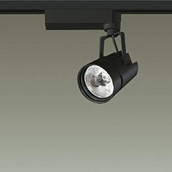 【送料無料】大光電機 LEDスポットライト Φ50ダイクロハロゲン12V85W形相当 3500K Ra96 配光角11° ブラック 調光可能 レール取付専用 LZS-91755ABVE