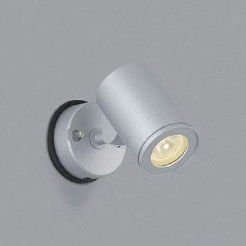 【送料無料】コイズミ照明 LEDスポットライト ダイクロハロゲン50W相当 広角 電球色 調光可能 シルバー AU43672L