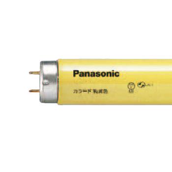 【送料無料】パナソニック 直管蛍光灯 40W形 純黄色 虫よけ用 グロースタータ形 [10本セット] FL40S・Y-F-10SET