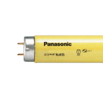 【送料無料】パナソニック 直管蛍光灯 40W形 純黄色 ラピッドスタート形 飛散防止膜付 半導体工場用 [10本セット] FLR40S・Y-F/M・P-10SET