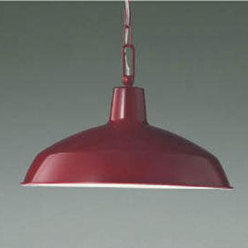 【送料無料】コイズミ照明 LEDペンダントライト 白熱球60W相当 電球色 引掛シーリングタイプ AP47851L
