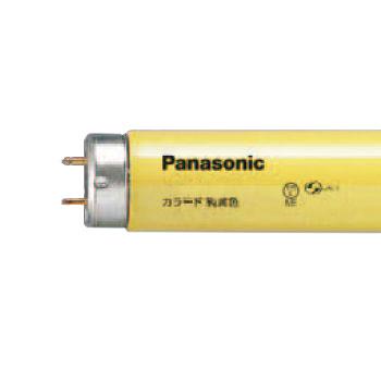 パナソニック 直管蛍光灯 20W形 お買い得 春の新作 純黄色 ラピッドスタート形 飛散防止膜付 Y-F 半導体工場用 P M FLR20S