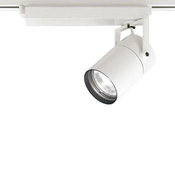 【送料無料】オーデリック LEDスポットライト CDM-T70W相当 3500K Ra95 配光角15° オフホワイト レール取付専用 XS511103H