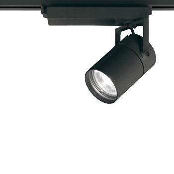 【送料無料】オーデリック LEDスポットライト CDM-T35W相当 4000K Ra83 配光角16° ブラック レール取付専用 XS512102