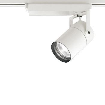 【送料無料】オーデリック LEDスポットライト CDM-T35W相当 4000K Ra83 配光角スプレッド オフホワイト レール取付専用 XS512133