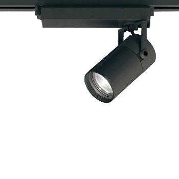 【送料無料】オーデリック LEDスポットライト CDM-T35W相当 3500K Ra95 配光角スプレッド ブラック レール取付専用 XS513136H