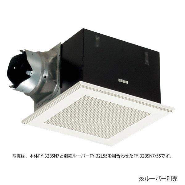 【送料無料】パナソニック 天井埋込形換気扇 ルーバー別売 消音形 320mm角 FY-32BSN7