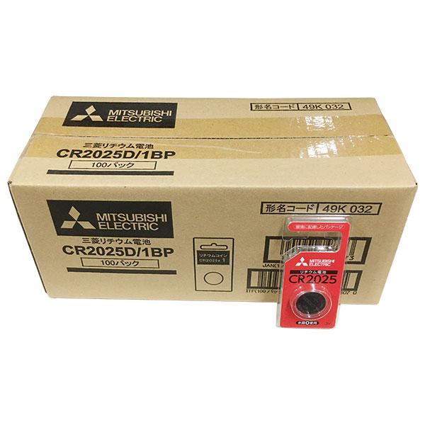 送料無料 三菱 リチウムコイン電池 プレゼント 1BP-100SET 人気の定番 CR2025D 100個セット