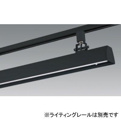 【あす楽】【送料無料】ユニティ LEDベースライト 40W×1灯相当 5000K ブラック レール取付専用 UFL-8451B-50