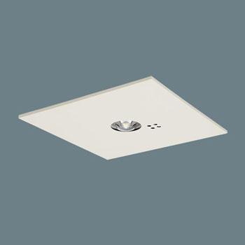 【送料無料】パナソニック LED非常灯 埋込型 □150 低天井用 ~3m NNFB91625J