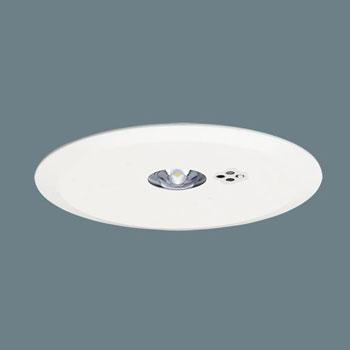 【送料無料】パナソニック LED非常灯 埋込型 Φ150 中天井用 ~6m NNFB93615J
