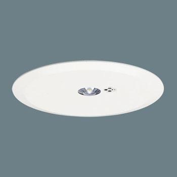 【送料無料】パナソニック LED非常灯 埋込型 Φ200 中天井用 ~8m NNFB93636J