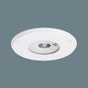 【送料無料】パナソニック LED非常灯 クリーンルーム向け 埋込型 Φ175 中天井用 ~8m NNFB93816J