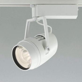 【送料無料】コイズミ照明 LEDスポットライト HID35~50W相当 3000K Ra97 配光角8° ファインホワイト レール取付専用 XS44409L