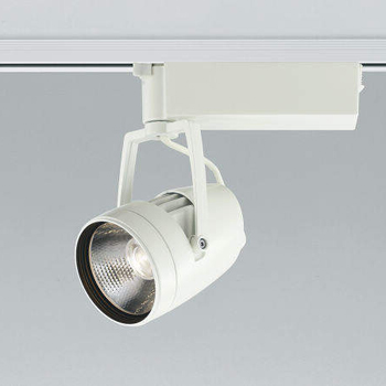 【送料無料】コイズミ照明 LEDスポットライト HID35~50W相当 4200K Ra94 配光角15° ファインホワイト レール取付専用 XS44569L