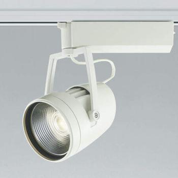 【送料無料】コイズミ照明 LEDスポットライト HID70W相当 3200K Ra95 配光角20° ファインホワイト レール取付専用 XS44572L