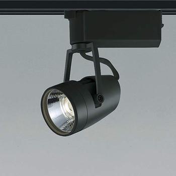 【送料無料】コイズミ照明 LEDスポットライト JR12V50W相当 3000K Ra97 配光角15° ブラック 調光可能 レール取付専用 XS47779L
