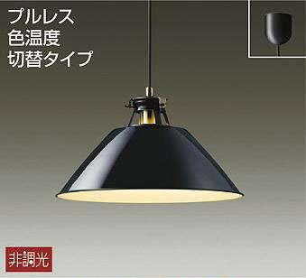 DAIKO 大光電機 ペンダント DPN-39796