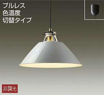DAIKO 大光電機 ペンダント DPN-39797