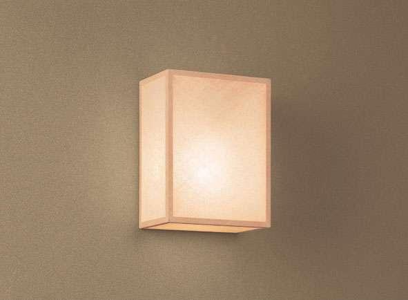ENDO 遠藤照明 ERB6442NA 和風照明 ブラケット
