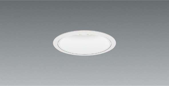 遠藤照明  ERD3666WZ  ベースダウンライト 一般型白コーン Φ100