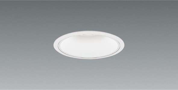 遠藤照明  ERD3849W  ベースダウンライト 一般型白コーン Φ125