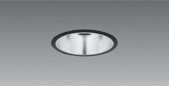 遠藤照明  ERD4406B  ベースダウンライト 一般型鏡面マットコーン Φ125