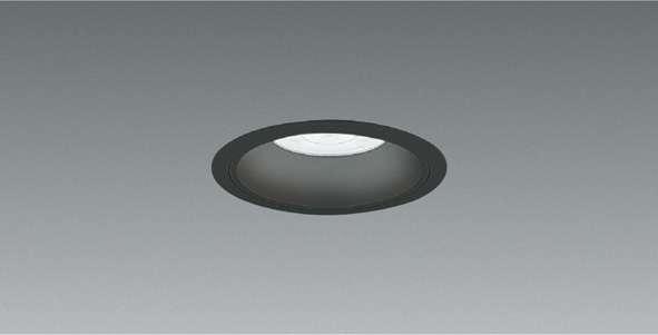 遠藤照明  ERD4428B  ベースダウンライト 浅型黒コーン Φ75