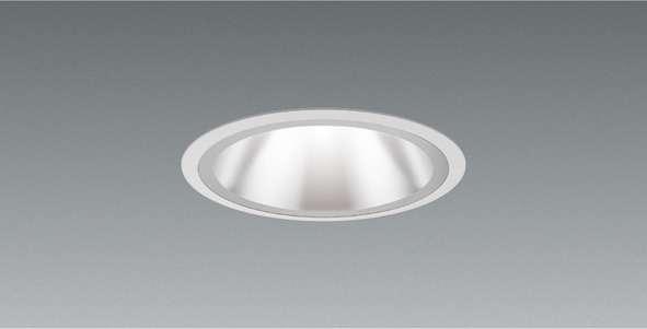 遠藤照明  ERD6255S_RX387N  グレアレス ベースダウンライト 鏡面マットコーン Φ150