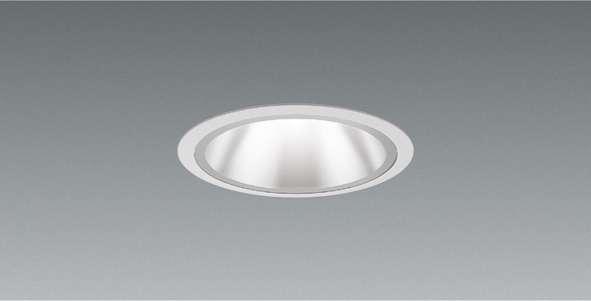 遠藤照明  ERD6257SA_RX365N  グレアレス ベースダウンライト 鏡面マットコーン Φ125