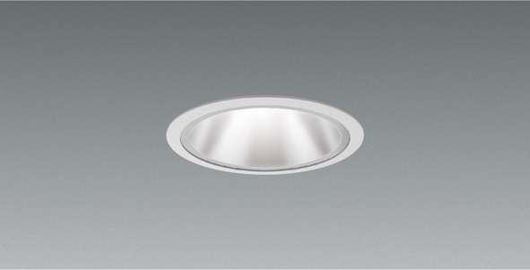 鏡面マットコーン Φ100 グレアレス ERD6264S_RX366N  ベースダウンライト  遠藤照明