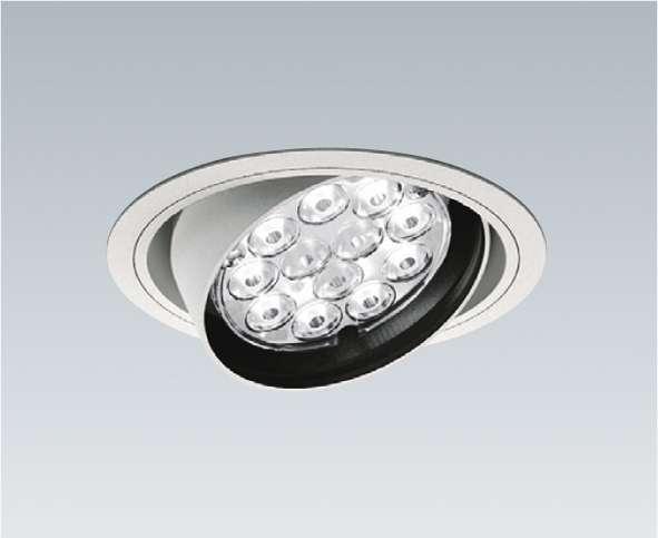 遠藤照明 ENDO ERD2449Wユニバーサルダウンライト Φ125
