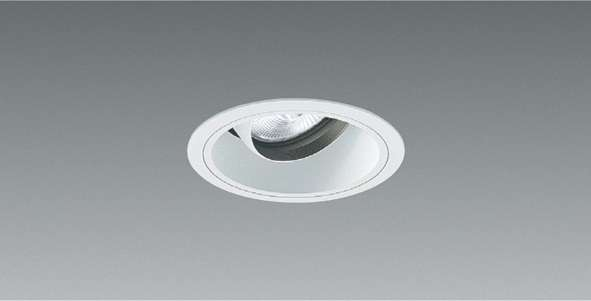 遠藤照明 ENDO ERD3723Wユニバーサルダウンライト Φ100