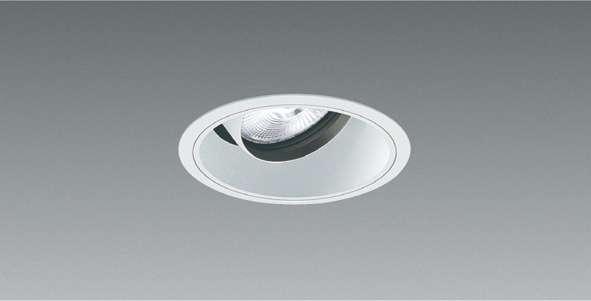 遠藤照明 ENDO ERD3728Wユニバーサルダウンライト Φ125