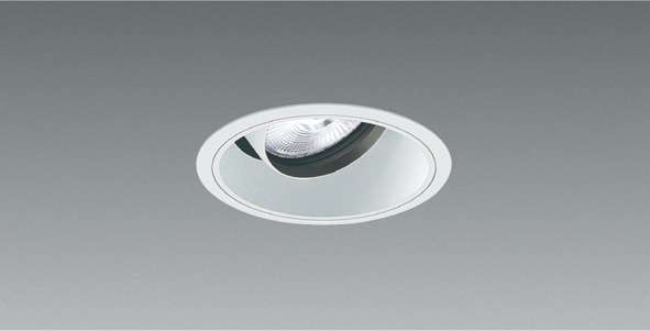 遠藤照明 ENDO ERD3730Wユニバーサルダウンライト Φ125