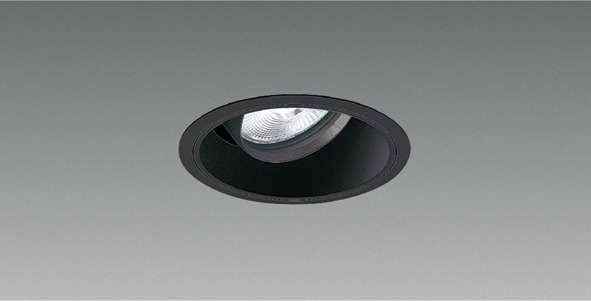 遠藤照明 ENDO ERD4224Bユニバーサルダウンライト Φ125
