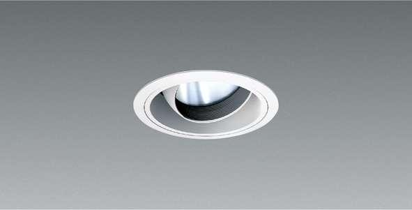 遠藤照明 ENDO ERD4247Wユニバーサルダウンライト Φ100