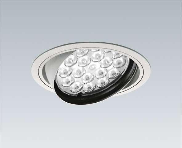遠藤照明 ENDO ERD4318Wユニバーサルダウンライト Φ125