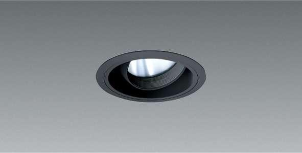遠藤照明 ENDO ERD4448BZユニバーサルダウンライト Φ100